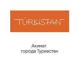 Акимат  города Туркестан